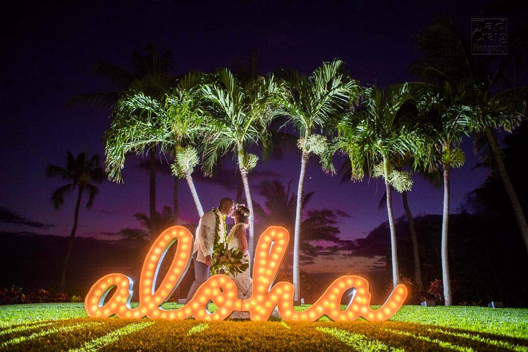 Rhea & Stephon's Dream Oahu Wedding